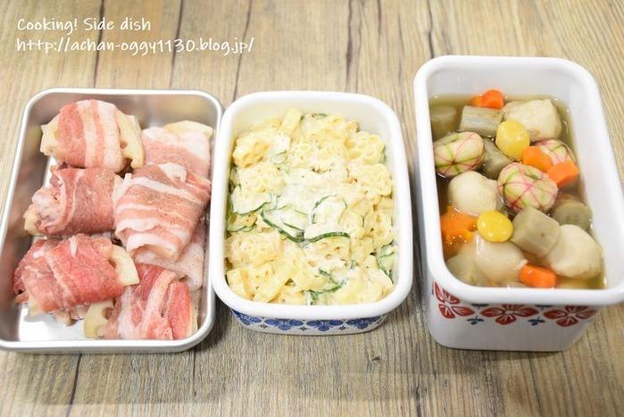 cooking20190901b