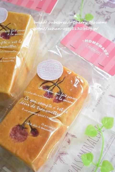 bread20180305g