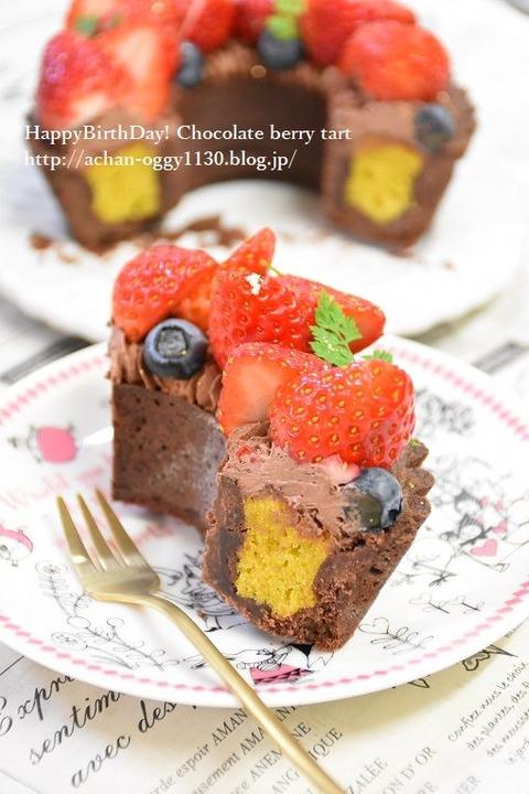 sweets20181124b