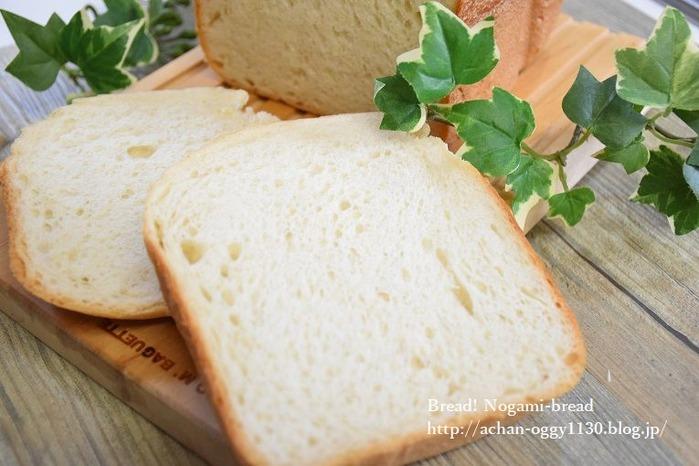 bread20181118c