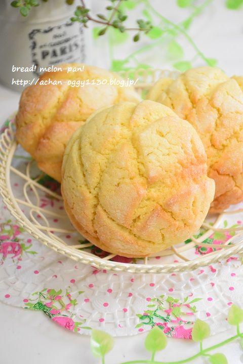 bread20170625c