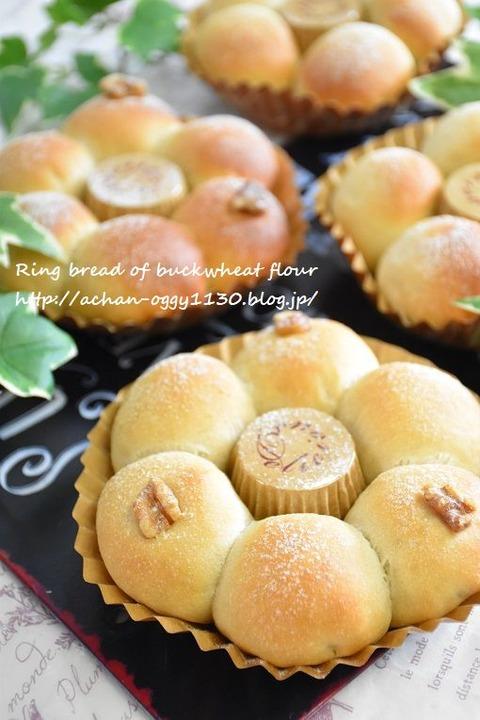 bread20180913e