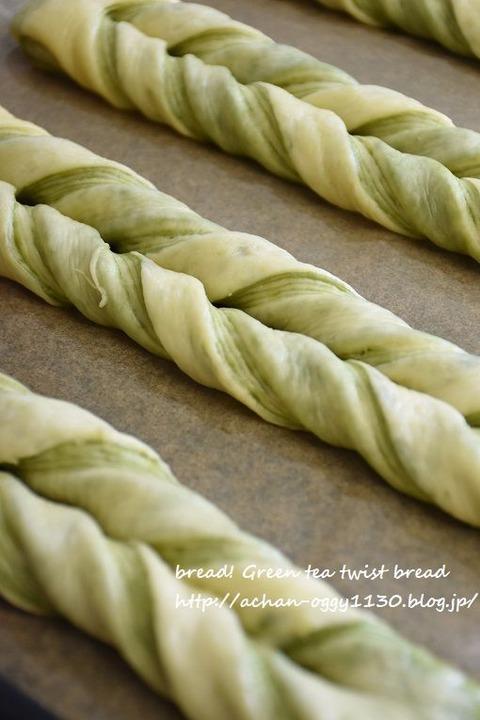 bread20180724e
