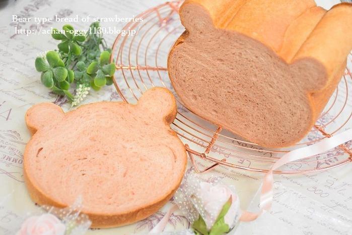 bread20190214b