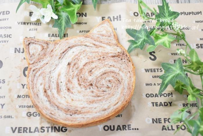 bread20191006d