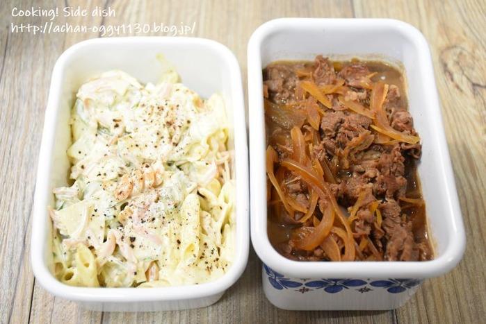 cooking20200119b