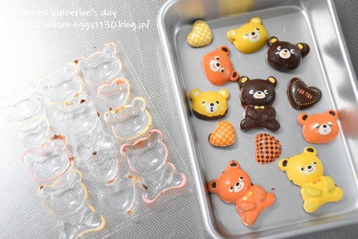 sweets20200126c