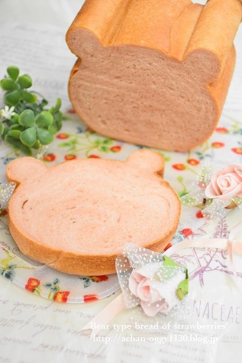 bread20190214c