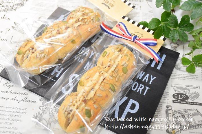 bread20191021e