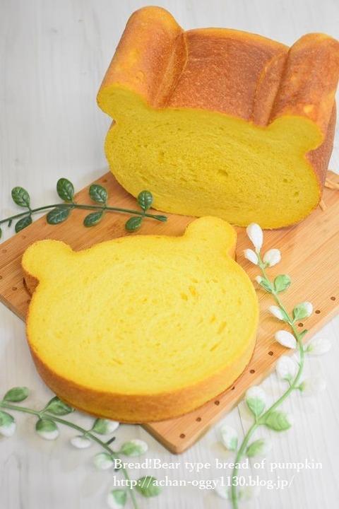 bread20190106d
