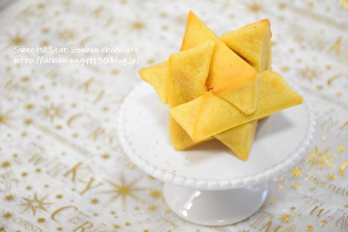 sweets20200125b