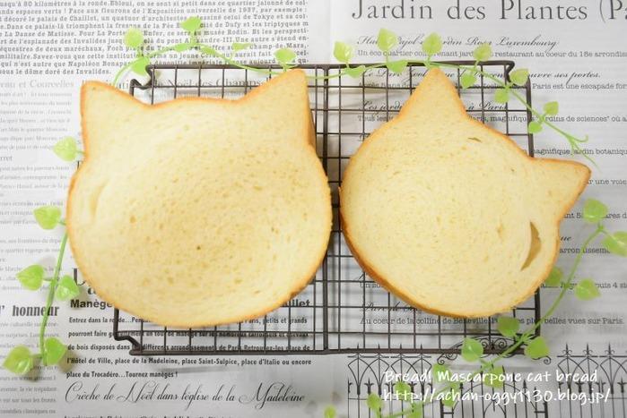 bread20200420a