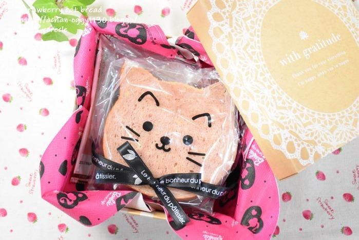 bread20200121a