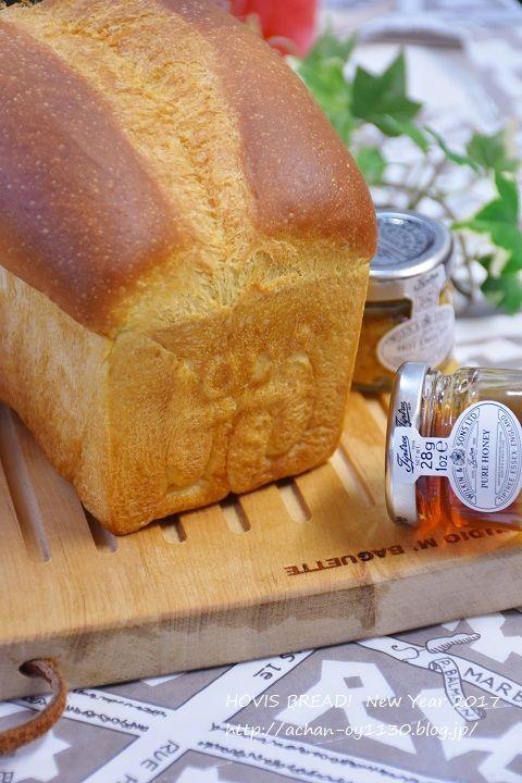 bread20170101e