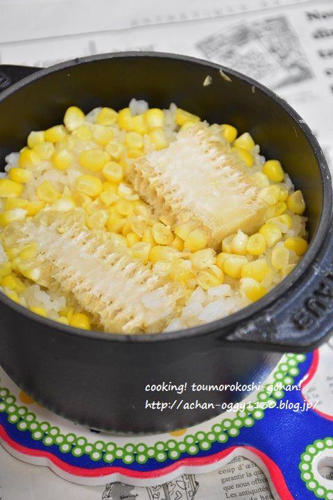 cooking20170613b
