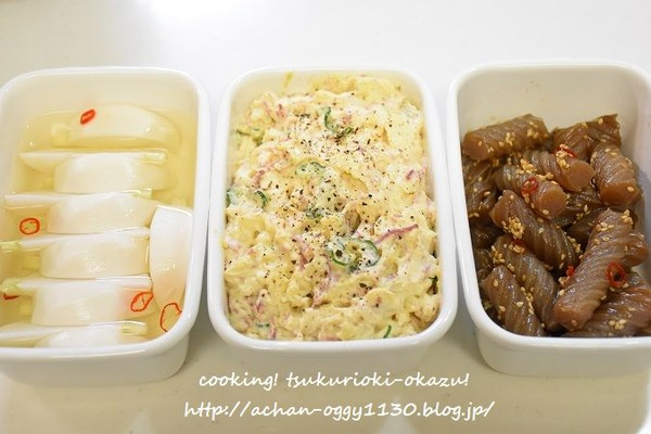 cooking20180513c