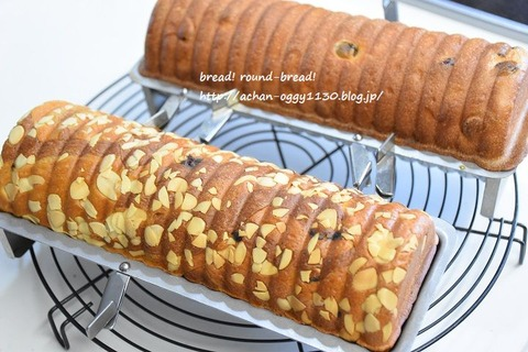 bread20170617n