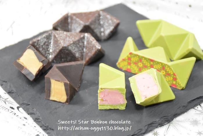 sweets20200125f
