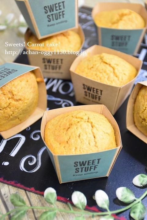 sweets20190105c