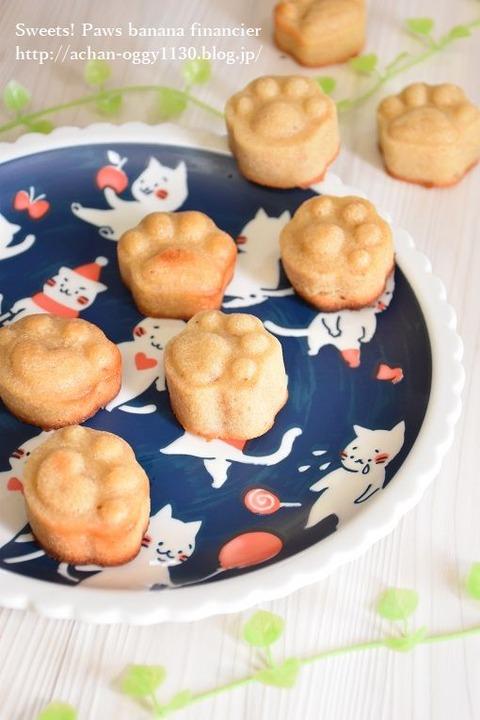 sweets20190217f