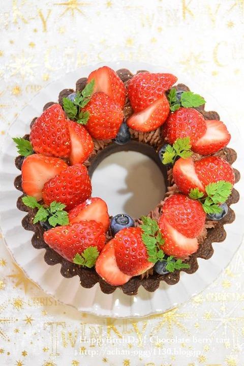 sweets20181124c