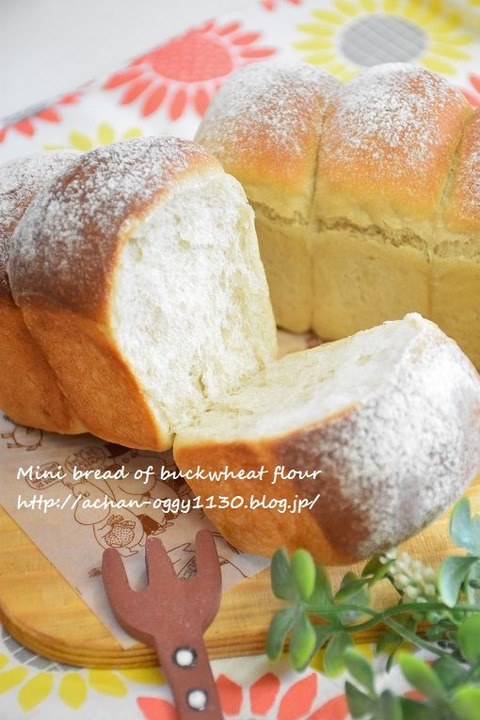 bread20180911c
