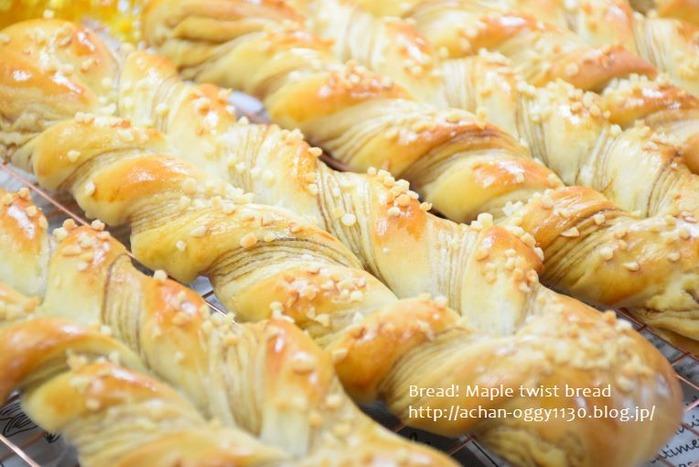 bread20210328b
