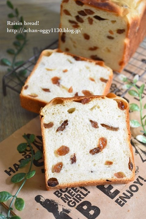 bread20190331c