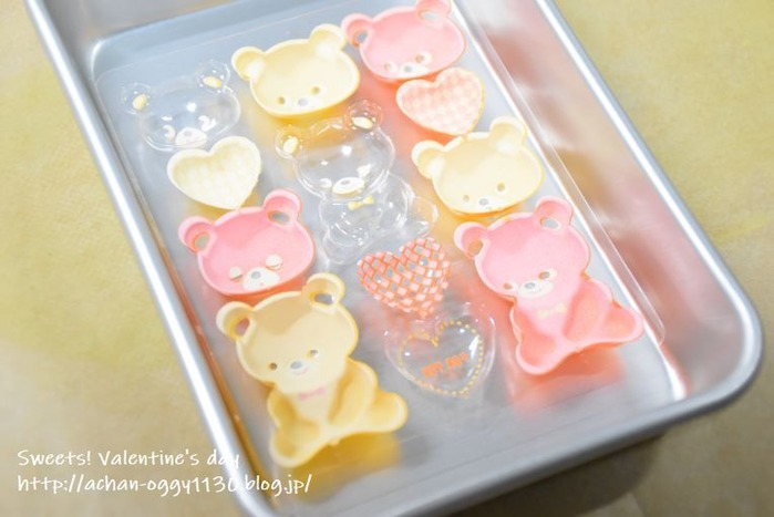 sweets20200126a