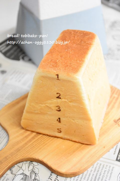 bread20171001c