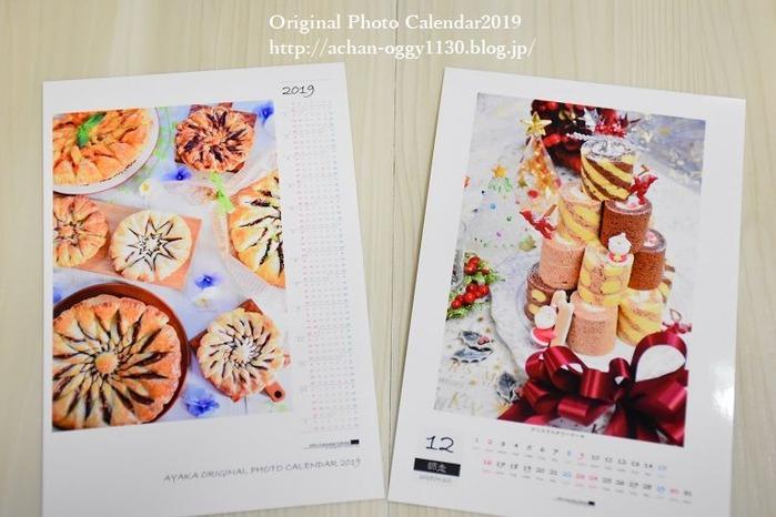 calendar2019d