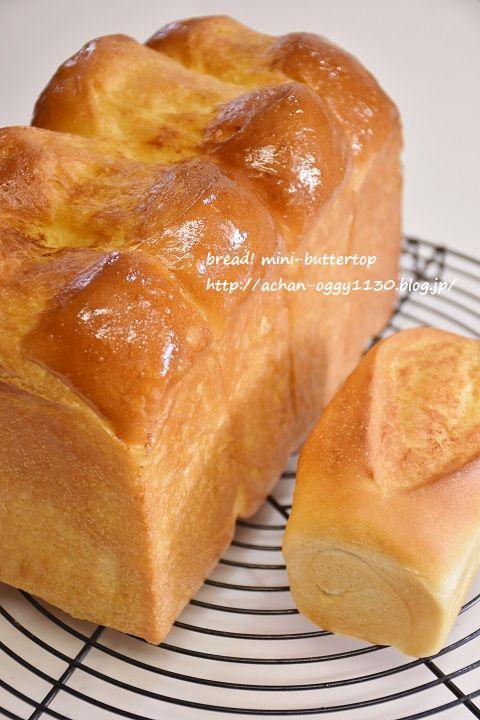 bread20170507d