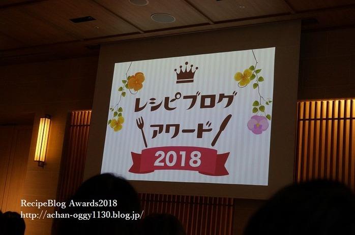 event20181109c