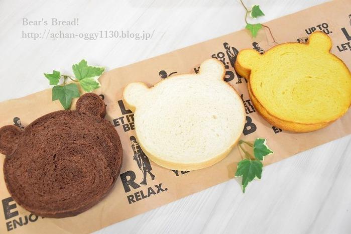 bread20181216b