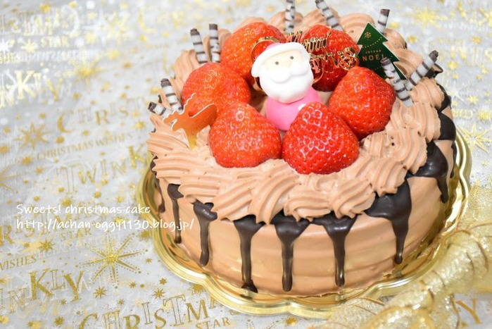 sweets20201224b