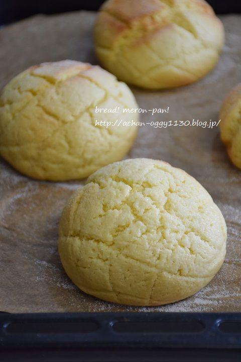 bread20170319c