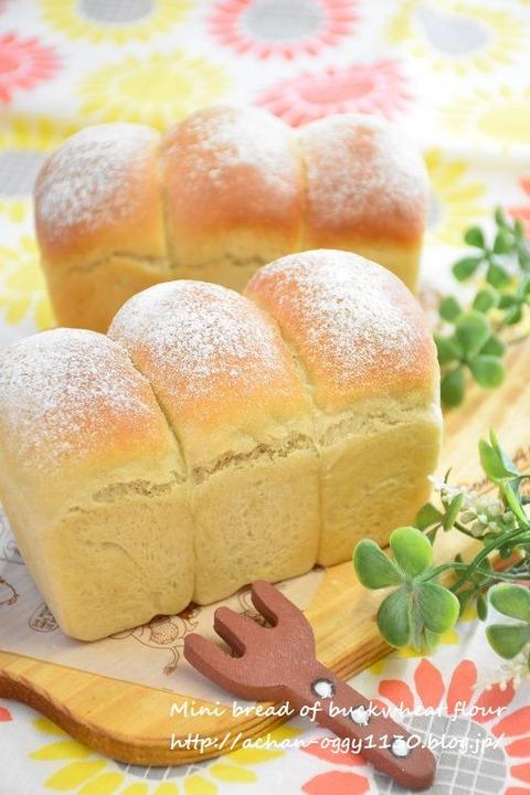 bread20180908a