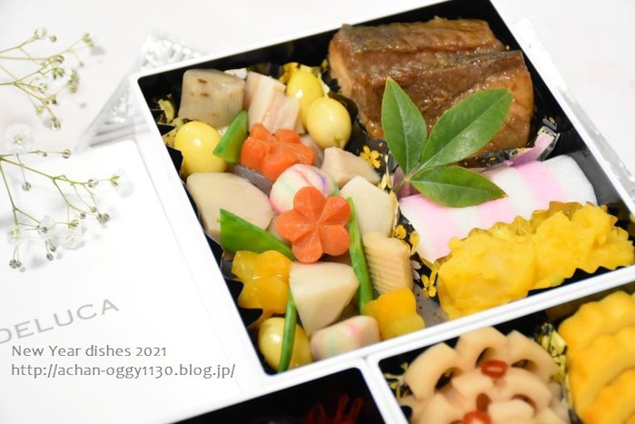 cooking20210101e