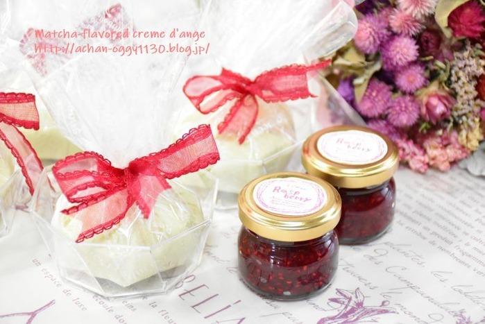 sweets20201122e