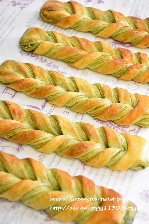 bread20180724d