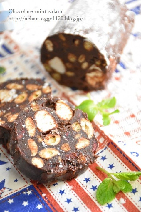 sweets20190120b