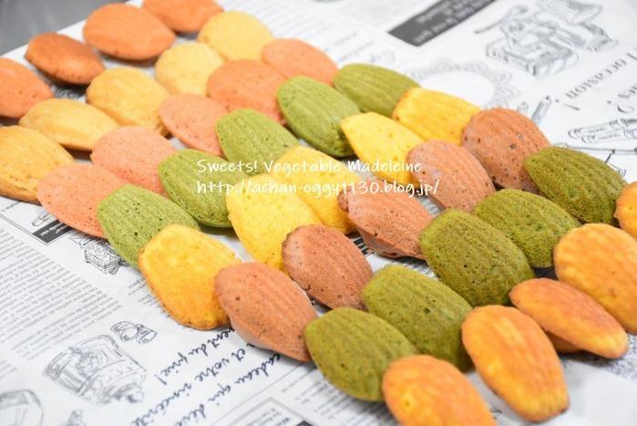 sweets20190806e