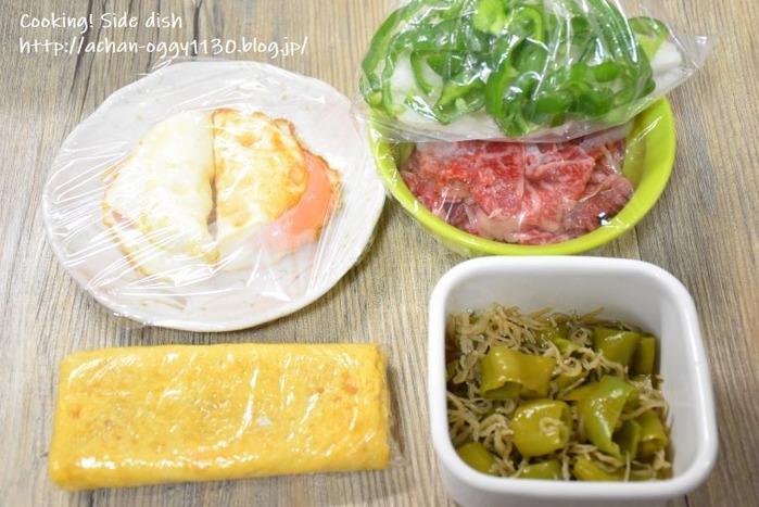 cooking20190609d