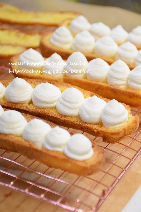 sweets20171122e