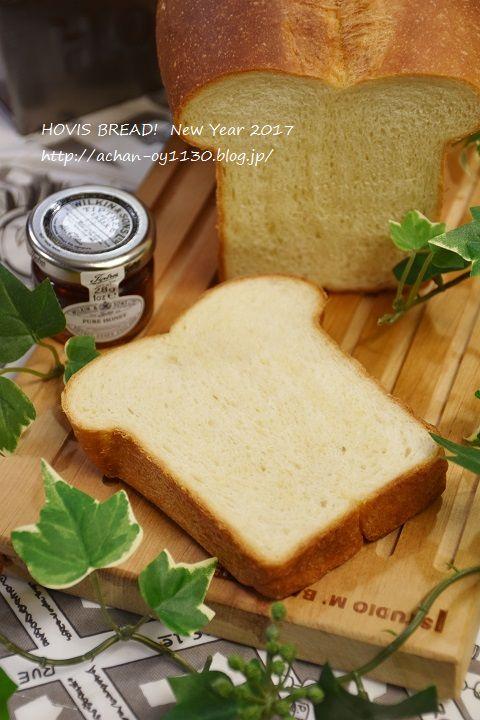 bread20170101d