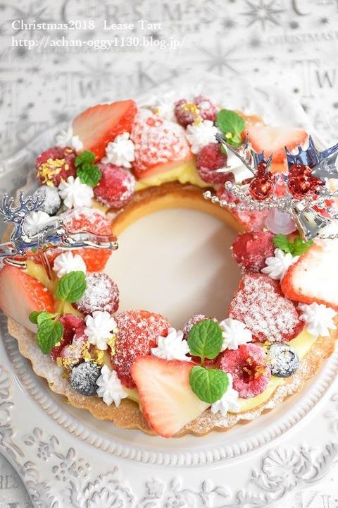 sweets20181222e
