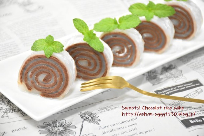 sweets20201016b