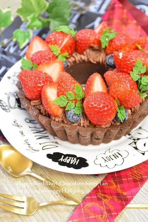 sweets20181124d
