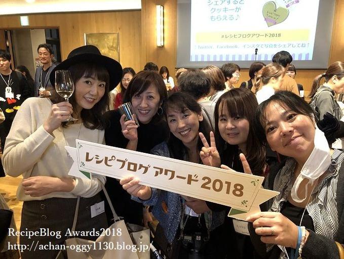 event20181109h