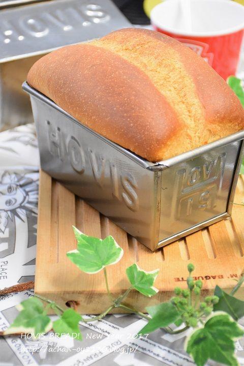 bread20170101c